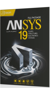 ansys crack